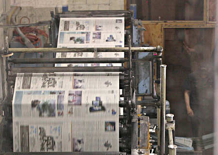 Printing presses by waferboard from Flickr