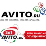 Avito.ru from screen grab