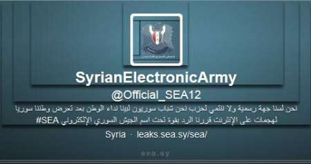 Syrian Electronic Army Twitter account, screengrab